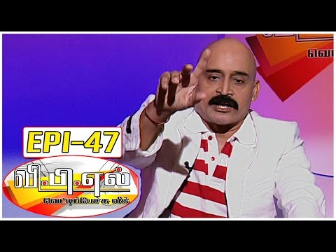 IT employees tops in Suicide attempts ? | VPL with Bosskey #47 - Fun and Chat | Kalaignar TV