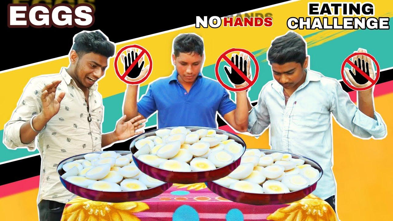 बिना हाथ के अंडे खाने का मुकाबला   Egg eating competition   eating challenges   No hands ✋