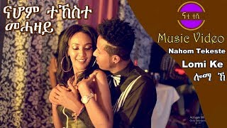 Baixar Nati TV - Nahom Tekeste   Lomi Ke {ሎሚ ኸ}  - New Eritrean Music 2019 [Music Video]