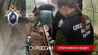 В Смоленской области продолжается расследование уголовного дела по факту убийства жителя Вязьмы