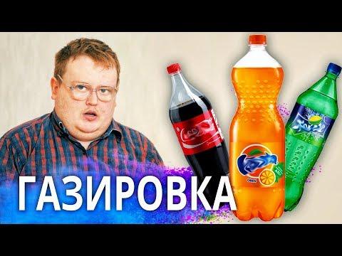 СВОИМИ РУКАМИ - ГАЗИРОВКА ( СУХОЙ ЛЁД + АПЕЛЬСИНЫ )