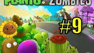 Смотреть Растения против зомби #9