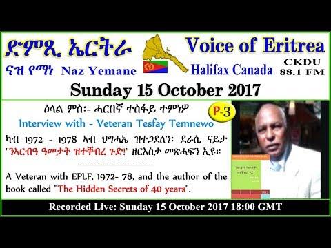 ckdu Voice of Eritrea Naz Yemane programme 2017-10-15 Veteran Tesfay Temnewo P-3