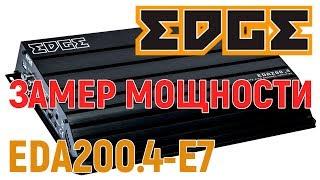 Замер мощности усилителя  Edge EDA 200.4-E7 при хорошем питании.
