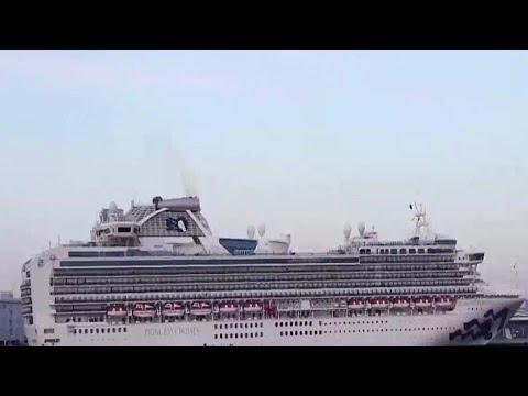 Japan ship|Corona