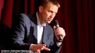 Алексей Навальный о бархатной революции в России