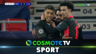 Λειψία - Λίβερπουλ (0-2) Highlights - UEFA Champions League 2020/21 - 16/2/2021 | COSMOTE SPORT HD