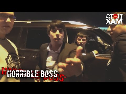 Stop a Douchebag - Horrible Boss