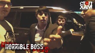 Stop A Douchebag - Horrible Boss