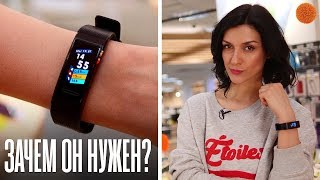Зачем мне финтес-браслет? На примере Huawei Band 3 Pro | COMFY