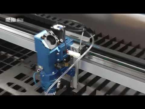 Cut 1mm aluminum by 180W Co2 laser metal cutting machine OPTIC TECHNOLOGY