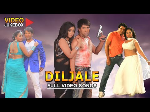 Diljale [ Bhojpuri Video Songs Jukebox ]