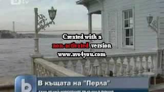gumus В къщата от сериала Перла  - mervet00