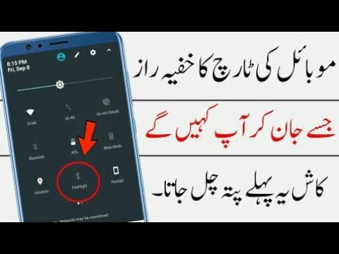 Torch New Secret Setting For Android Mobile   Android Flashlight Hidden Trick  How Do I Get A Torch 