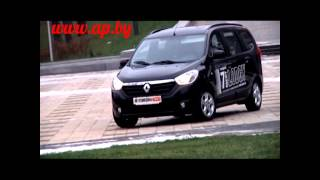 Renault LODGY: семейный тест Автопанорамы