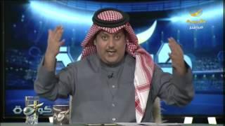 أول تعليق لتركي العجمة بعد فوز عادل عزت في انتخابات كرة القدم السعودية