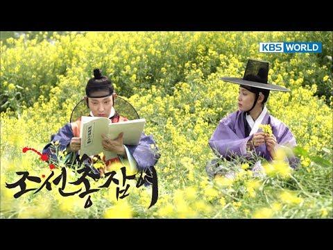Gunman In Joseon | 조선총잡이 - EP 2 [SUB : KOR, ENG, CHN, MAL, VI, IND]