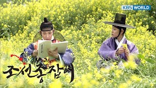 Video Gunman In Joseon | 조선총잡이 - EP 2 [SUB : KOR, ENG, CHN, MLY, VIE, IND] download MP3, 3GP, MP4, WEBM, AVI, FLV Juli 2018