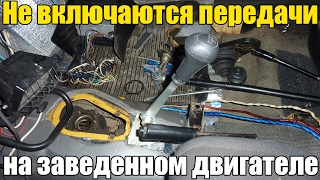 видео Шум коробки передач автомобиля ВАЗ 2109 Лада Самара: причины и решение