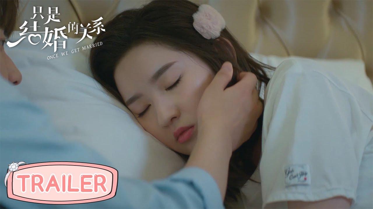EP11 预告 Trailer 尹司宸端详顾兮兮睡觉,表情过于宠溺!【只是结婚的关系 Once We Get Married】
