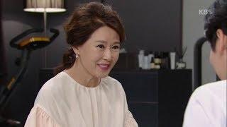 """하나뿐인 내편 - 차화연 """"너 혹시 마음에둔 아가씨 있는거야?"""".20180915"""