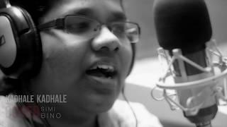 #Kaathale Kaathale  96 Movie Song | Cover Version | Simi Bino