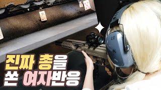 실탄사격! 진짜 총을 쐈을때 이설 리얼반응 (feat.영알남,글록,스콜피온,미국)