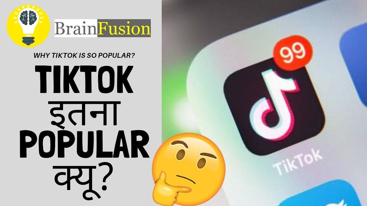 Why Tiktok Is So Popular Hindi Explained Youtube