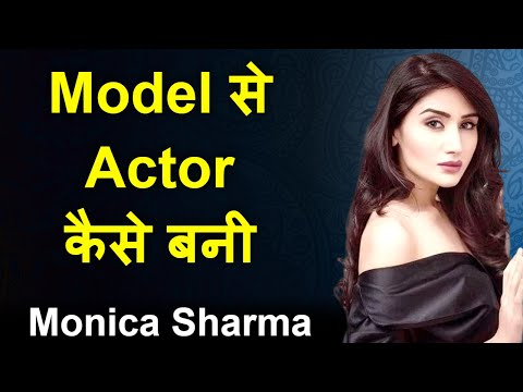 How To Become Actor In Tv Serials | Monica Sharma Interview | #FilmyFunday |Joinfilms