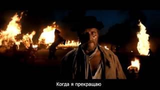 Кредо убийцы    Трейлер фильма 2016