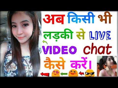 Live video chat with girls