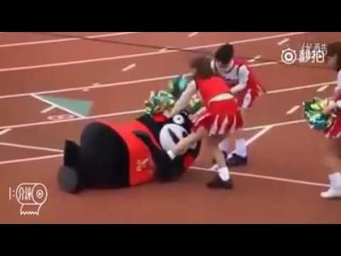 Funny And Vulgar Mascot From Japan - Love It