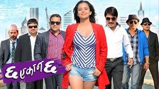 New Nepali Full Movie  CHHA EKAN CHHA  Deepak Raj Giri Neeta Dhungana Jitu Shivahari Kedar