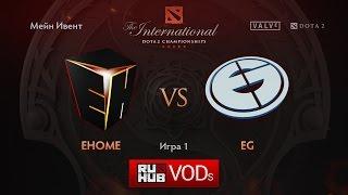 [EPIC!] EHOME vs Evil Geniuses, TI6 Мейн Ивент, Полуфинал Верхней сетки, Игра 1 thumbnail