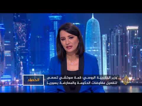 الحصاد-تركيا وروسيا وإيران.. تنسيق متصاعد  - نشر قبل 30 دقيقة