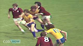 GAANOW Rewind 1981 Galway v Roscommon - National Leagues Final