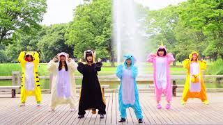 ドラマ【警視庁いきもの係】で人気の『いきものダンス』を踊ってみまし...