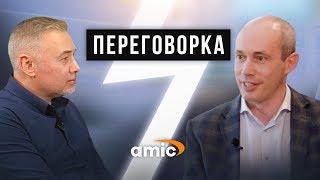 Инвестиции куда Вложить Деньги в 2020. Артём Поломошнов: Инвестировать? Рубль - Доллар - Евро - Прогноз на 2020