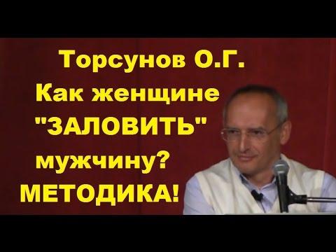 секс знакомства октябрьск самарская область