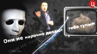 Предисловие №2. Коротко о СМИ и обзор сюжета про Илона Маска  | Быть Или