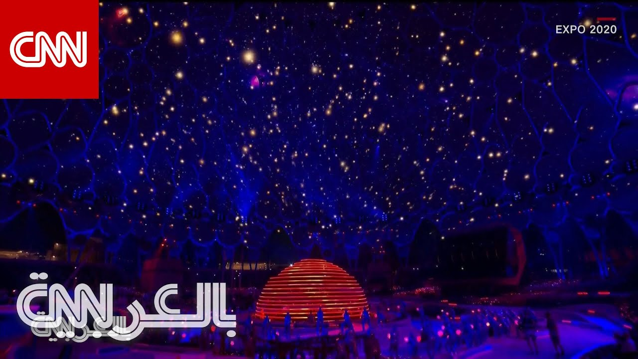 أجمل عرض  في حفل افتتاح اكسبو 2020 دبي