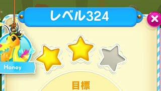 Candy Crush Soda Saga Level 324 2-STAR No Boosters ×1.5