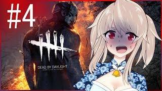 【Dead by daylight】🔔次回、鈴音死す!!!#4🔔【新人Vtuber】