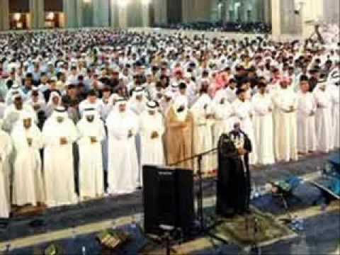 quran karim mp3 gratuit khalid al jalil