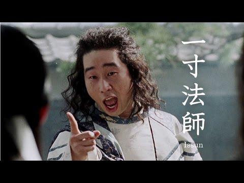 KDDI au CM 三太郎 桃太郎 「一...