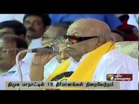 M. Karunanidhi Speech At Trichy in DMK's 10th State level conference - Part 1