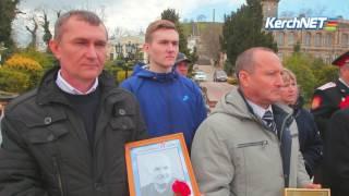 В Керчи родственникам героя войны передали утерянную награду