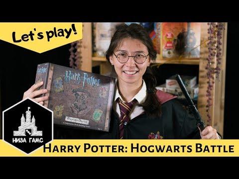 Играем в Harry Potter: Hogwarts Battle!