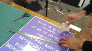 Наружная реклама Урок №1- Накатка пленки на пластик(Компания РПК Центр: http://rpk-centr.ru/ В этом видео-уроке Вы можете получить информацию, как правильно накатывать..., 2014-04-08T10:28:36.000Z)
