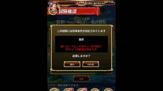 Young Roger Pirates Fortnight F2P Playthrough - One Piece Treasure Cruise